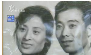 Young Mrs Yang