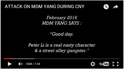 Mrs Yang Calls Li a street Alley gangster screenshot-www.facebook.com 2016-02-26 17-26-38