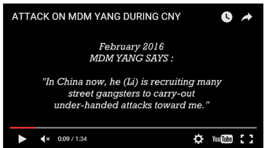 street gangster recruited by Peter Li screenshot-www.facebook.com 2016-02-26 17-26-38